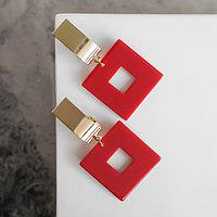 Серьги ассорти 'Азелия' квадрат, цвет красный в золоте