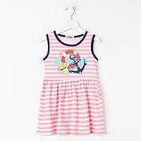 Платье для девочек, цвет розовый, рост 110 см (5 лет)