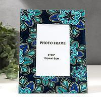 Фоторамка стекло 10х15 см 'Рисованный цветок' 22х17 см