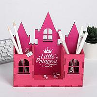 Органайзер для канцтоваров 'Little princess'