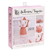 Амигуруми Мягкая игрушка 'Львёнок Чарли', набор для вязания, 10 x 4 x 14 см
