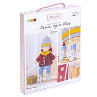 Интерьерная кукла 'Том', набор для шитья, 18.9 x 22.5 x 2.5 см