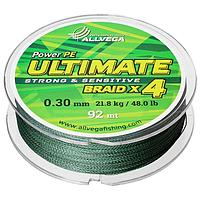 Леска плетёная Allvega Ultimate, цвет тёмно-зелёный, 0,30 мм, 92 м