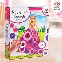 Набор сухоцветов для творчества 'Картина цветами жаркое лето'
