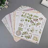 Набор бумаги для скрапбукинга 'Гербарий' 16 листов 30.5х30.5см 190гр/м2