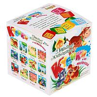 Кубики 'Домашние животные и их малыши', 8 штук