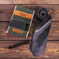 Подарочный набор галстук и ручка 'Любимому сыну'