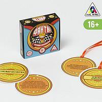 Фанты медали 'Безумное соревнование' с лентами, 16