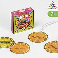 Карточная игра 'Фанты. Десткий праздник', 20 карт