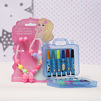 Комплект детский 'Выбражулька' 4 предмета фломастеры, бусы, браслет, кольцо, бантик, цвет МИКС