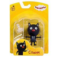Фигурка пластиковая 'Сажик' с подвижными ножками и ручками, с аксессуаром, 7,6 см, Три кота