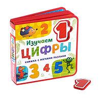 Книжка с мягкими пазлами EVA 'Изучаем цифры', 12 стр.