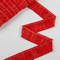 Тесьма 'Бахрома', 4 см, 12 ± 1 м, цвет красный/золотой