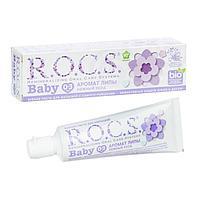 Зубная паста R.O.C.S. Baby для малышей Аромат Липы, 45гр