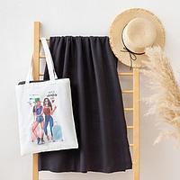 Набор LoveLife 'Adventure' сумка-шопер 33*39 см + флисовый плед 150*130 см