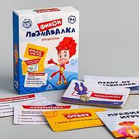 Обучающая игра-викторина ФИКСИКИ 'Фиксипознавалка', 7+