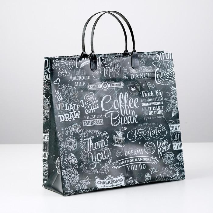 Пакет 'Кофе-брейк', мягкий пластик, 30 х 30 см, 150 мкм (комплект из 10 шт.) - фото 3