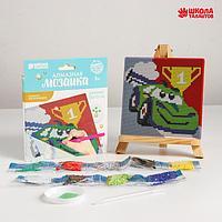 Алмазная мозаика для детей 'Тачка', 15 х 15 см + ёмкость, стерж, клеев подушечка. Набор для творчества