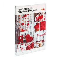 Наборы для декора праздников 'Взрыв эмоций', 21 х 29,5 х 1,5 см