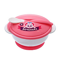 Набор детской посуды 'Доченька', 3 предмета тарелка на присоске, крышка, ложка, цвет розовый