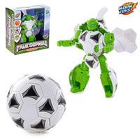 Робот 'Мяч футбольный', трансформируется, с наклейками