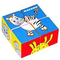 Развивающая игрушка - кубики 'Собери картинку', животные Африки