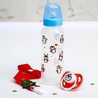 Подарочный набор детский 'Пинвинята' Бутылочка 250 мл, пустышка и держатель на ленте