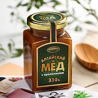 Мёд алтайский с прополисом, 330 г