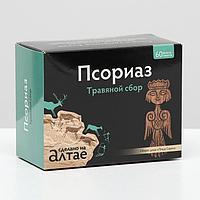 Травяной сбор 'Псориаз', 60 фильтр-пакетов