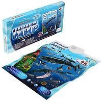 Электронный звуковой плакат 'Подводный мир'