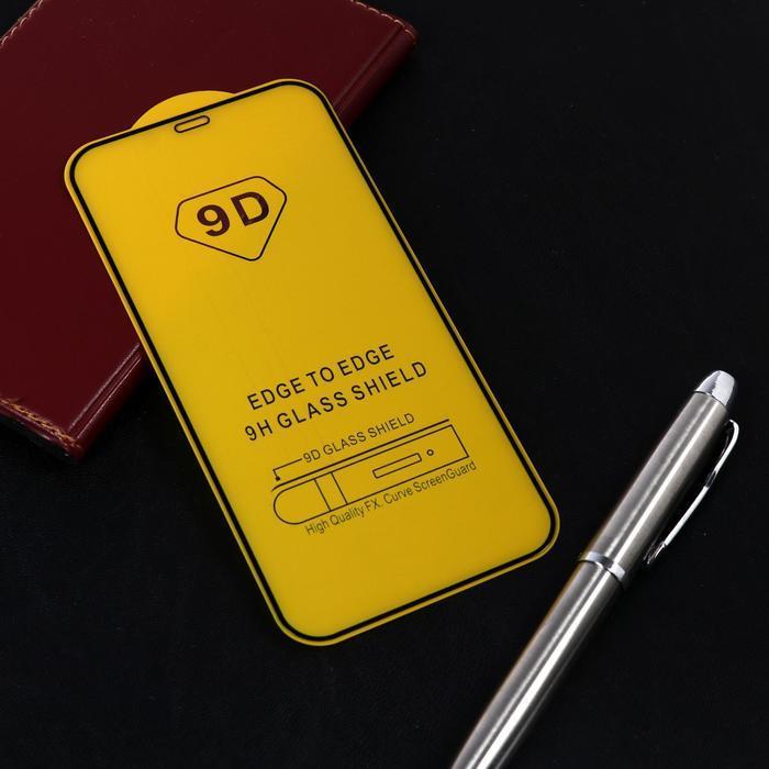 Защитное стекло 9D LuazON для iPhone 12/12 Pro/13/13 Pro, полный клей, 0.33 мм, 9Н - фото 1