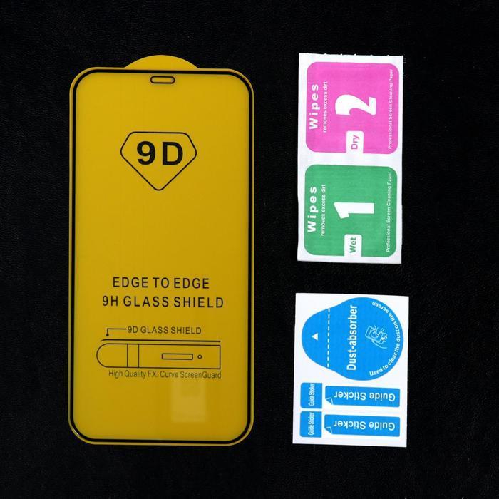 Защитное стекло 9D LuazON для iPhone 12/12 Pro/13/13 Pro, полный клей, 0.33 мм, 9Н - фото 2