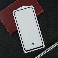 Защитное стекло Krutoff, для Honor 20/20 Pro/20S/Huawei Nova 5T, полный клей, черная рамка