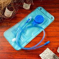 Питьевая система для рюкзака 2 л, трубка- 105 см