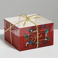 Коробка для капкейка 'С Новым годом!', 16 x 16 x 10 см (комплект из 10 шт.)