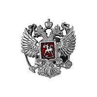 Значок 'Герб РФ' Георгий Победоносец, посеребрение с оксидированием