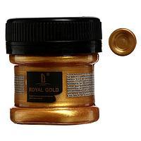 Краска акриловая, LUXART. Royal gold, 25 мл, с высоким содержанием металлизированного пигмента, золото жёлтое