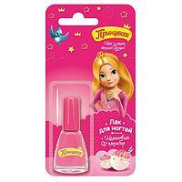 Лак для ногтей детский 'Принцесса', малиновый пломбир, 6 мл