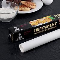 Пергамент 'Gurmanoff', 38 смx8 м, цвет белый, марка ПА2