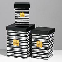 Набор коробок 3 в 1 'Акварельные полоски', 10 x 18, 14 x 23, 17 x 25 см