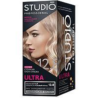 Комплект ULTRA для окрашивания волос Studio Professional Volume Up, тон 12.8 ультрасветлый серебристо-розовый