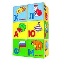 Набор развивающих мягких кубиков 'Азбука в картинках', 6 штук
