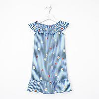 Платье для девочки 'Линда', цвет синий, рост 122 см