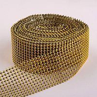 Лента с имитацией выпуклых страз, 5,75 см, 9 ± 1 м, цвет золотой