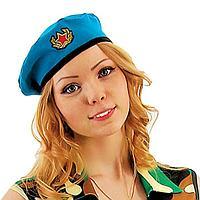 Карнавальный берет 'Военный', цвет голубой, оттенки МИКС