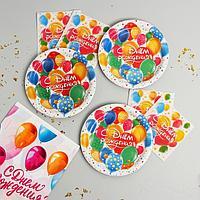 Набор посуды для праздника 'С днём рождения'