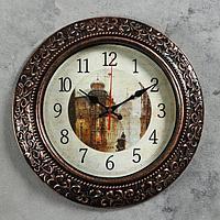 Часы настенные, серия Город, 'Городской пейзаж', 35 см, микс