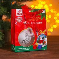 Новогодний шар под раскраску 'Дед Мороз с подарками', d5,5 см, с подвесом, краска 3 цвета по 2 мл, кисть
