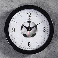 Часы настенные круглые 'Футбольный мяч', 23 см, обод чёрный