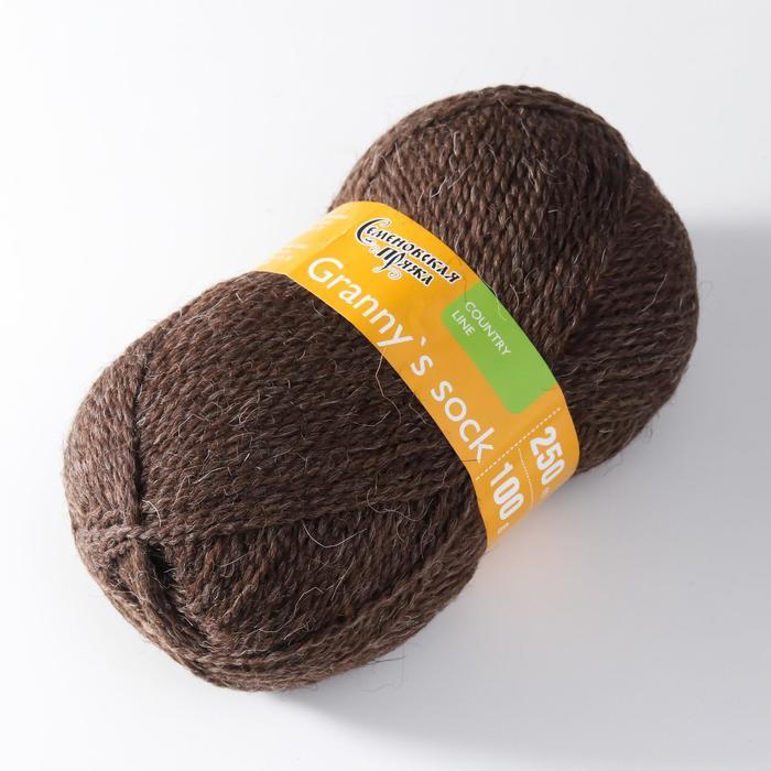Пряжа Grannys sock W (Бабушкин носок ЧШ) 100 шерсть 250м/100гр м.т.корич (4606) (комплект из 2 шт.) - фото 2
